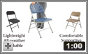 1100 Series Fan-Back Polyfold Chair from National Public Seating